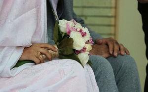 لطفا اگه گاموفوبیا ندارید، ازدواج کنید