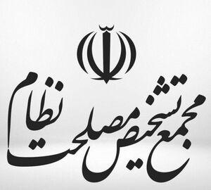 بررسی لایحه موافقتنامه انتقال محکومین بین ایران و روسیه