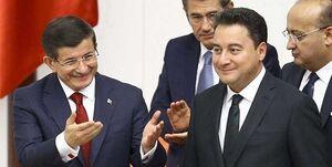 ائتلاف«داود اوغلو» و «باباجان» ۲ یار قدیمی اردوغان علیه وی