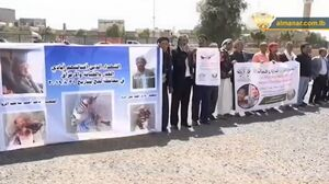 تجمع یمنیها در اعتراض به ادامه تعطیلی فرودگاه صنعا