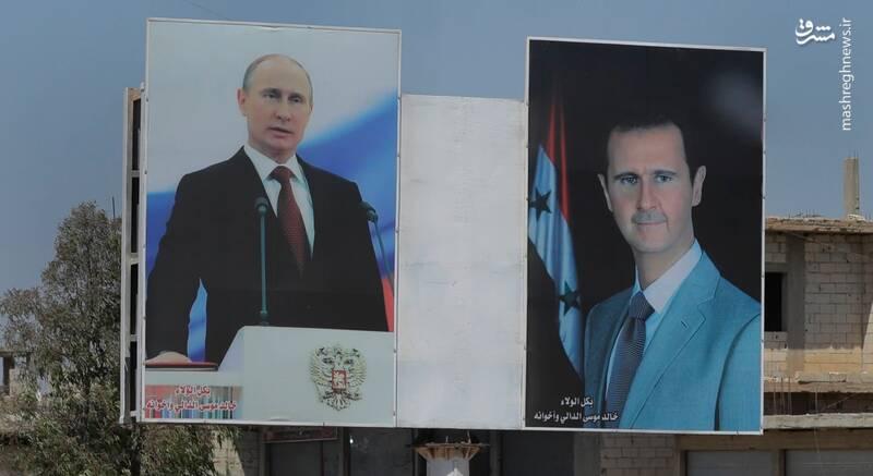 سفر غیر منتظره بشار اسد به مسکو با دعوت پوتین/ توافق امنیتی استان درعا و تلاش قدرتهای منطقه برای نزدیک شدن به دولت سوریه +تصاویر