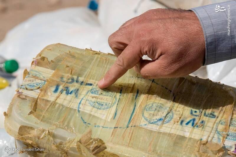 عکس/ امحاء ۴ تن مواد مخدر در سمنان