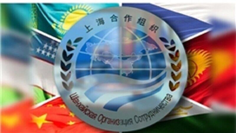 منطقه،سازمان،همكاري،ايران،شانگهاي،سياست،اسلامي،متوازن،خارجي، ...