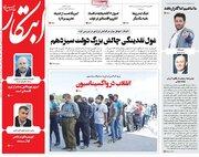 زیدآبادی: دولت رئیسی مراقب «سوپرانقلابیهای اسرائیلی» باشد!/ «غول نقدینگی» میراث شوم «دولتِ اصلاح طلبان»