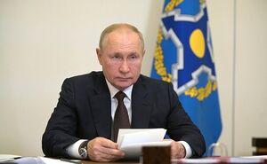 پوتین: کشورهای عضو پیمان امنیت جمعی در معرض خطر قرار گرفتهاند