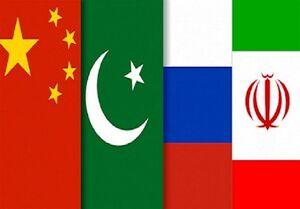 دیدار چهارجانبه ایران، روسیه، چین و پاکستان درباره تحولات افغانستان