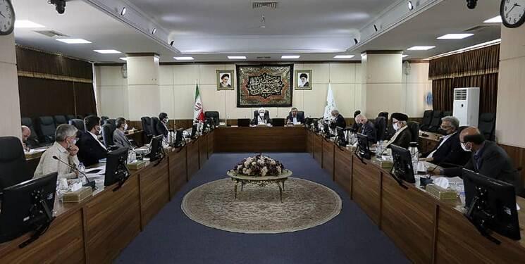 جلسه نهایی کارگروه مجمع تشخیص مصلحت نظام