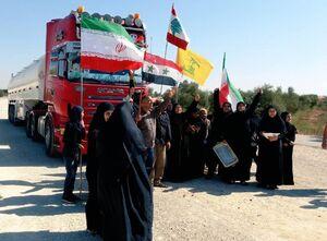 الاخبار| پیامهای ورود تانکرهای سوخت ایران به لبنان