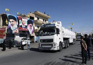 اعتراف صهیونیستها به ناتوانی از حمله به نفتکش ایرانی