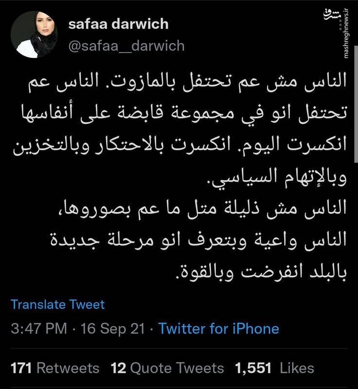 توییت یک لبنانی درباره شکست تحریم و احتکار