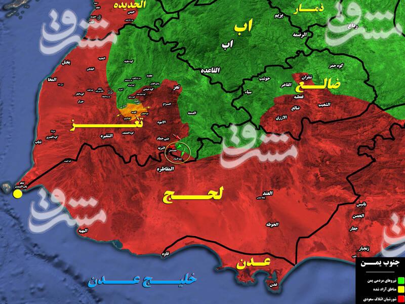 جزئیات پیروزیهای بزرگ و سرنوشتساز در جنوب یمن/ محاصره مزدوران ائتلاف در شهر « تعز» در دستور کار رزمندگان + نقشه میدانی و عکس