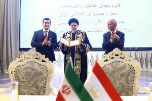 عکس/ اعطای مدرک دکترای افتخاری به رئیسی