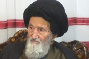 نماینده مردم اردبیل در مجلس خبرگان رهبری آیت الله میرفخرالدین موسوی
