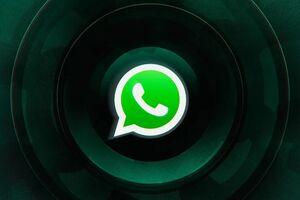 واتساپ ۲۶۷ میلیون دلار جریمه شد
