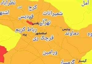جدیدترین رنگبندی شهرهای استان تهران