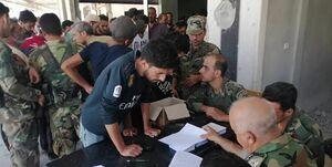 صدها نفر از افراد مسلح در «طفس» درعا سلاح خود را تحویل ارتش سوریه دادند