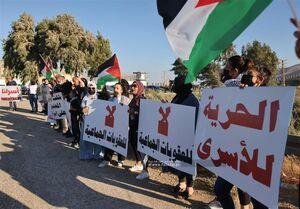تظاهرات فلسطینیان ۱۹۴۸ در مقابل زندان جلبوع + تصاویر