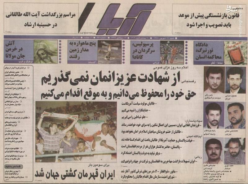 وزیر جنگ جبهه اصلاحات اعلام جهاد کرد/ چرا اصلاحطلبان از نیروی قدس وحشت دارند؟ + فایل صوتی