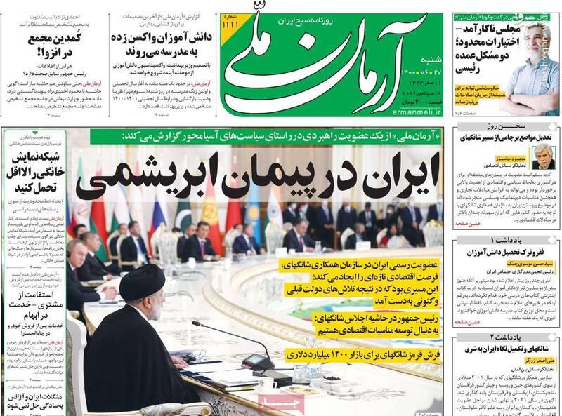 زیباکلام: به بهبود شرایط اقتصادی در دولت رئیسی خوشبین نیستیم/ عبدی: نمیتوان با دلایل علمی از «حجاب» دفاع کرد