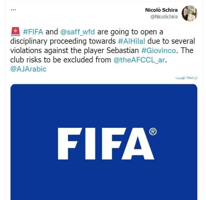 توضیح کارشناس AFC درباره احتمال حذف الهلال