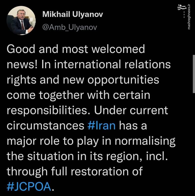 ابراز خرسندی مقام روس از عضویت ایران در سازمان شانگهای
