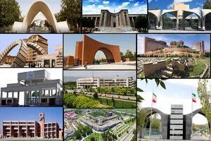 تغییر روسا از کدام دانشگاهها کلید می خورد/ جدول زمانی پایان حکم
