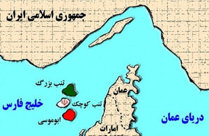 جزایر سه گانه
