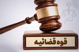 علت فوت متهم ردیف اول پرونده مفتاح رهنورد مشخص شد