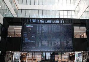 اسامی سهام بورس با بالاترین و پایینترین رشد قیمت امروز ۱۴۰۰/۰۶/۲۸