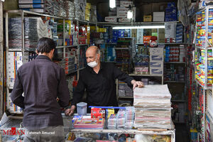 عکس/ خزان بیمهر بازار لوازم التحریر