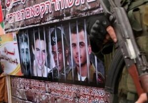 رسانه اسرائیلی: مذاکرات مبادله اسرا با حماس به زودی از سر گرفته میشود