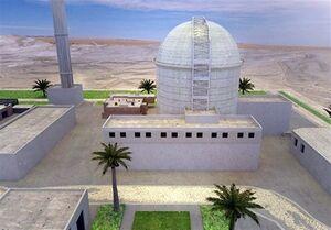 نیروگاه هستهای اسرائیل همچنان قربانی میگیرد