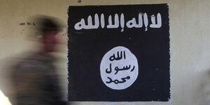 داعش مسئولیت انفجارهای افغانستان را برعهده گرفت