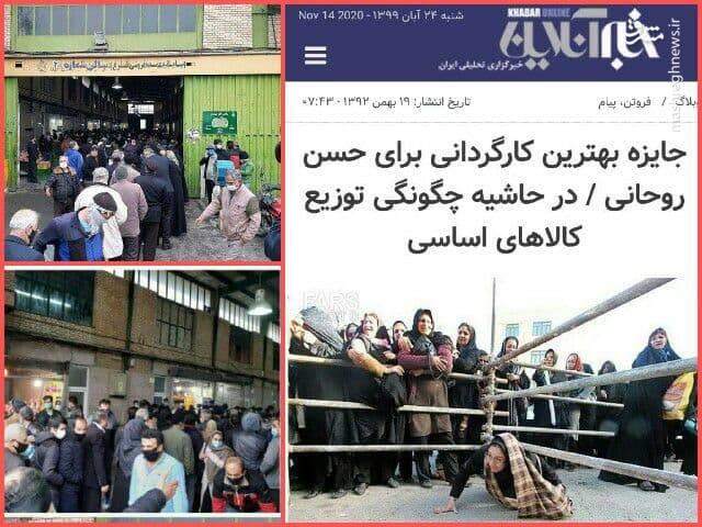 کیهان بازهم عصبانی شد!