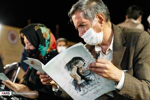 تصویری از پسر استاد شهریار و همسرش