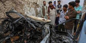 اشتباه پنتاگون در شناسایی قربانیان حمله پهپادی به کابل