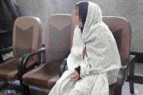 اعتراف دختر ۱۸ ساله به قتل پدر