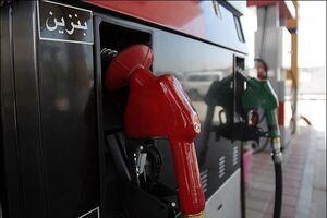 آیا یارانه سوخت تغییر میکند؟