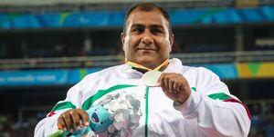 با پرتاب لری طلای پارالمپیک را گرفتم!