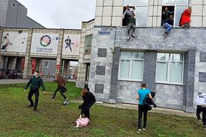 فیلم/ فرار دانشجویان وحشت زده از دانشگاه روسی