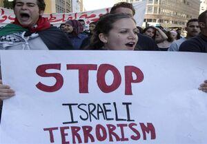 فقط ۲۰ کشور حاضر به تحریم نشست ضدصهیونیستی در سازمان ملل شدند