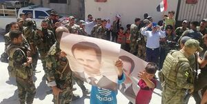 بیش از هزار فرد مسلح، سلاح خود را تحویل ارتش سوریه دادند