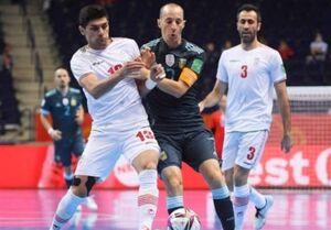 جام جهانی فوتسال  نخستین شکست ایران مقابل آرژانتین رقم خورد/ شاگردان ناظمالشریعه حریف ازبکستان شدند