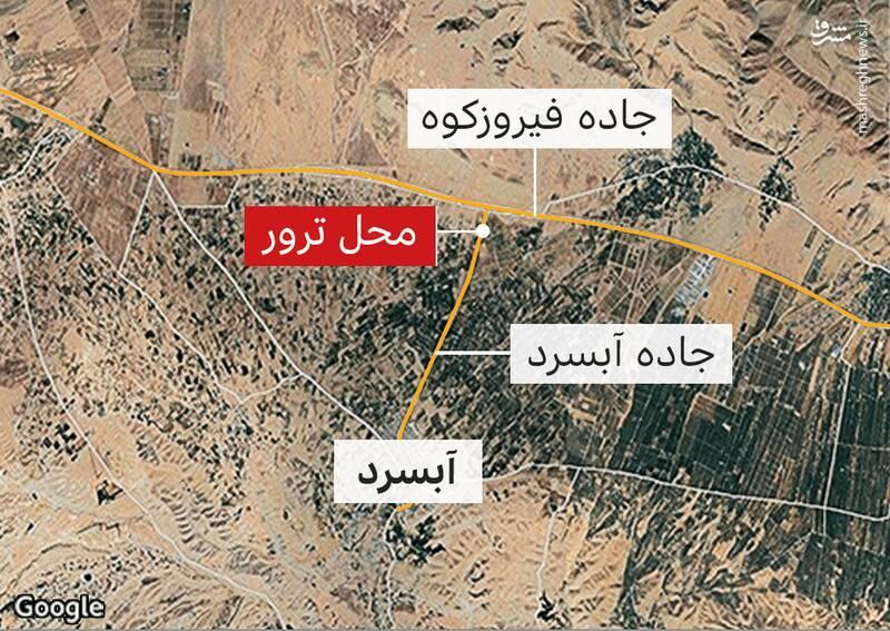 هدف از انتشار جزییات ترور شهید فخریزاده چیست؟