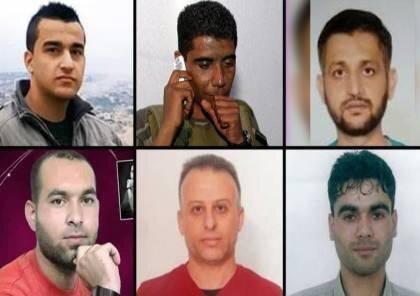 فرار 6 اسیر فلسطینی اسطوره امنیتی دروغین اشغالگران را برملا کرد