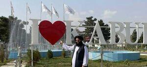 عکس/ طالبان علامت «قلب» را دوباره نصب کرد