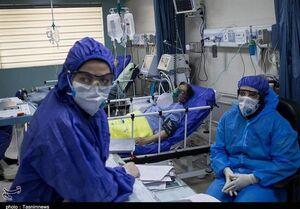 جدیدترین اخبار کرونا در ایران