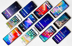 موبایل تلفن همراه