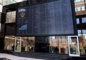 اسامی سهام بورس با بالاترین و پایینترین رشد قیمت امروز ۱۴۰۰/۰۶/۳۰