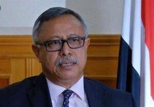نخستوزیر یمن: ملت ما پروژه آمریکا را قبول نمیکنند